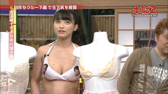 片岡沙耶 本能Zの自作下着Gカップ下乳ハミ出しキャプ 画像26枚 18