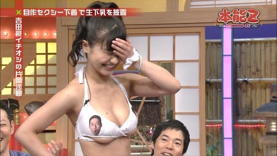 片岡沙耶 本能Zの自作下着Gカップ下乳ハミ出しキャプ 画像26枚 お宝アイドル画像を探せ!