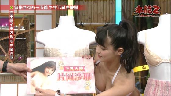 片岡沙耶 本能Zの自作下着Gカップ下乳ハミ出しキャプ 画像26枚 21