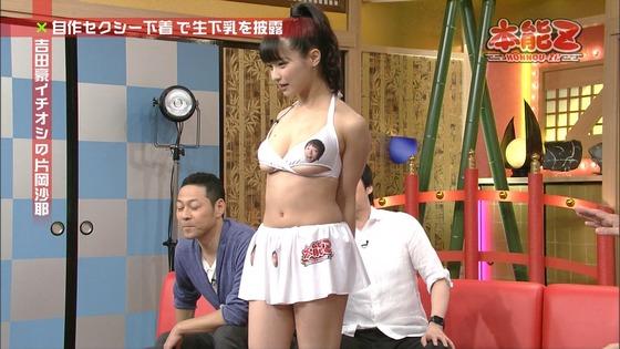 片岡沙耶 本能Zの自作下着Gカップ下乳ハミ出しキャプ 画像26枚 8