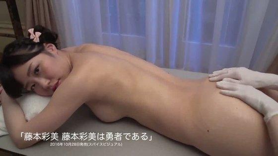 藤本彩美 藤本彩美は勇者であるの乳首チラキャプ 画像36枚 34