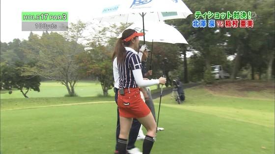 稲村亜美 ゴルフの真髄のムチムチ太もも&お尻キャプ 画像30枚 14