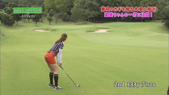 稲村亜美 ゴルフの真髄のムチムチ太もも&お尻キャプ 画像30枚 17