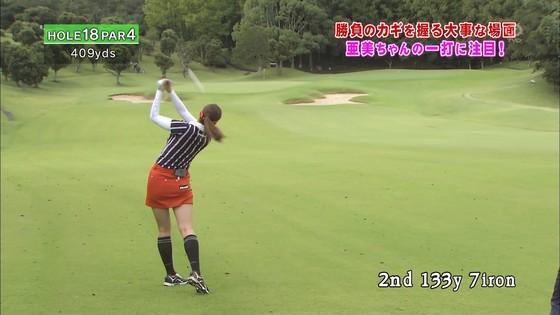 稲村亜美 ゴルフの真髄のムチムチ太もも&お尻キャプ 画像30枚 19