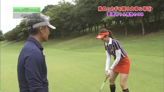 稲村亜美 ゴルフの真髄のムチムチ太もも&お尻キャプ 画像30枚 20