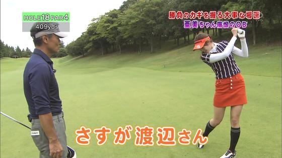 稲村亜美 ゴルフの真髄のムチムチ太もも&お尻キャプ 画像30枚 22