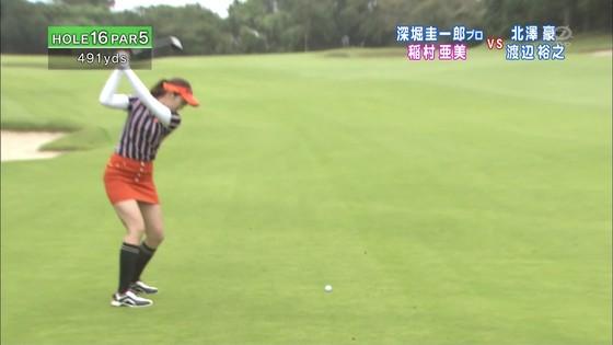 稲村亜美 ゴルフの真髄のムチムチ太もも&お尻キャプ 画像30枚 3