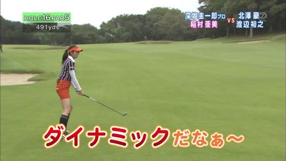 稲村亜美 ゴルフの真髄のムチムチ太もも&お尻キャプ 画像30枚 5
