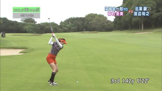 稲村亜美 ゴルフの真髄のムチムチ太もも&お尻キャプ 画像30枚 7