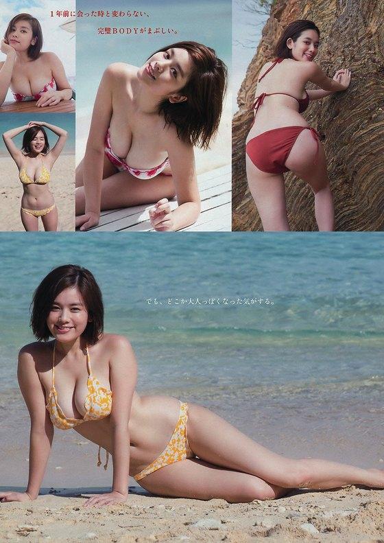 筧美和子 写真集先行Hカップ手ブラセミヌードグラビア 画像29枚 16