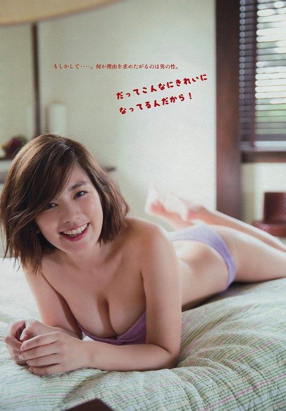 筧美和子 写真集先行Hカップ手ブラセミヌードグラビア 画像29枚 18