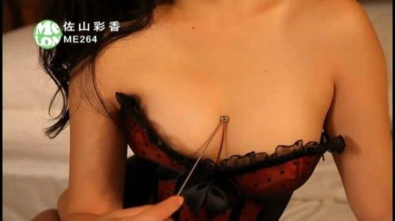 佐山彩香 DVDバリでの姫ごとのむっちり巨尻キャプ 画像44枚 30