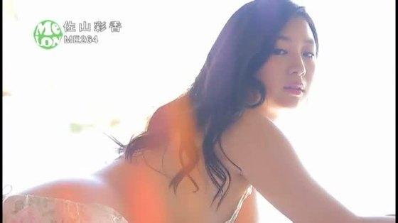 佐山彩香 DVDバリでの姫ごとのむっちり巨尻キャプ 画像44枚 42