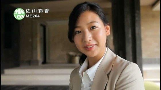 佐山彩香 DVDバリでの姫ごとのむっちり巨尻キャプ 画像44枚 6