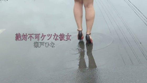 瀬戸ひな DVD絶対不可ケツな彼女の巨尻割れ目キャプ 画像58枚 58