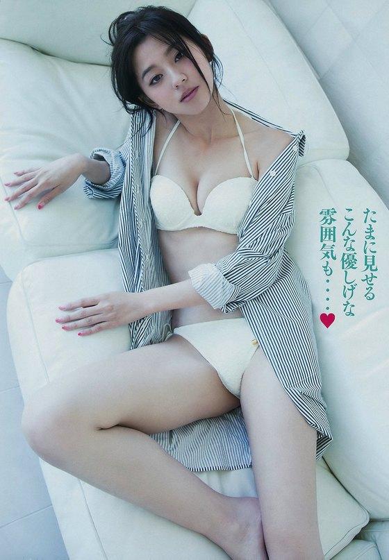 朝比奈彩 ヤンマがのCカップ谷間水着グラビア 画像25枚 6
