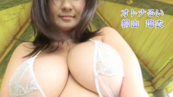 桐山瑠衣 オトナるいの高画質Jカップ爆乳ハミ乳キャプ 画像29枚 22