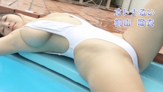 桐山瑠衣 オトナるいの高画質Jカップ爆乳ハミ乳キャプ 画像29枚 8