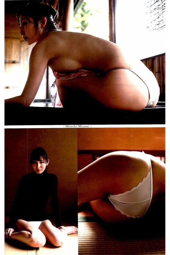 塩地美澄 妄想マンデーのボンデージコスプレGカップ谷間キャプ 画像23枚 21