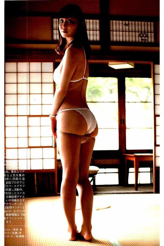 塩地美澄 妄想マンデーのボンデージコスプレGカップ谷間キャプ 画像23枚 23