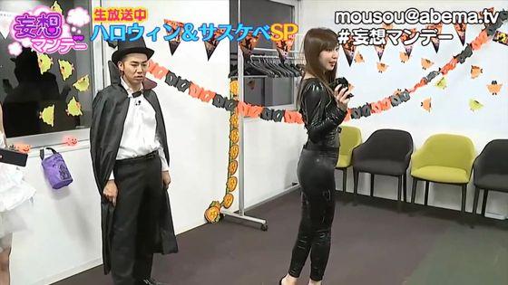 塩地美澄 妄想マンデーのボンデージコスプレGカップ谷間キャプ 画像23枚 4