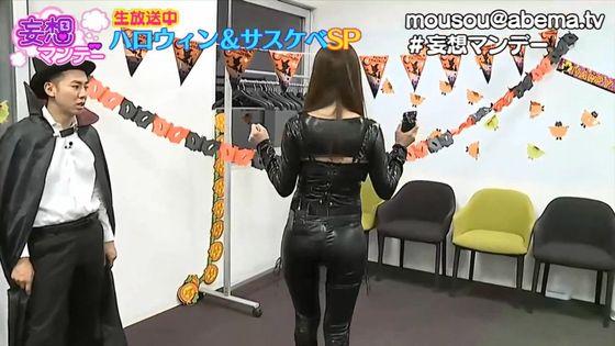 塩地美澄 妄想マンデーのボンデージコスプレGカップ谷間キャプ 画像23枚 5