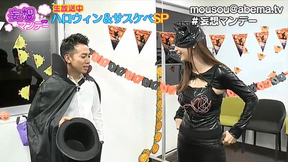 塩地美澄 妄想マンデーのボンデージコスプレGカップ谷間キャプ 画像23枚 6