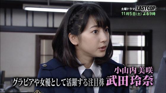 武田玲奈 ラストコップのミニスカ制服美脚キャプ 画像30枚 1