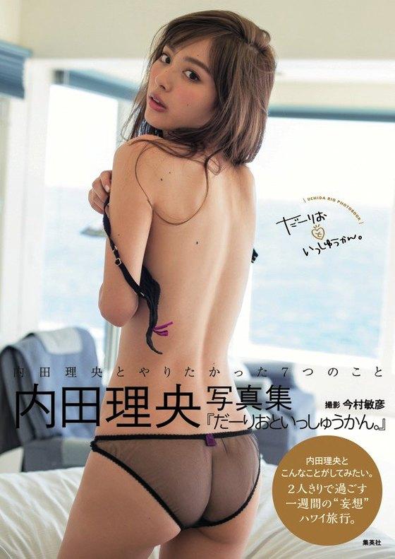 内田理央 写真集先行美尻割れ目セミヌードグラビア 画像26枚 2