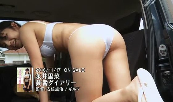 永井里菜 黄昏ダイアリーのEカップハミ乳&巨尻キャプ 画像57枚 15