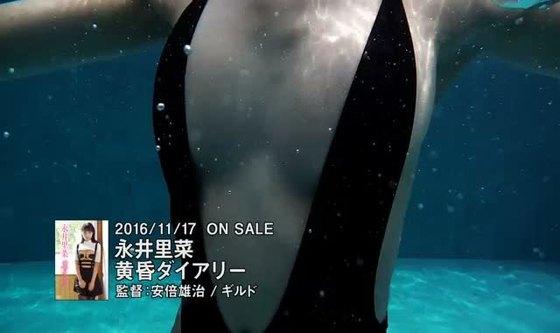 永井里菜 黄昏ダイアリーのEカップハミ乳&巨尻キャプ 画像57枚 18