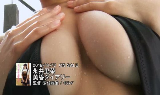 永井里菜 黄昏ダイアリーのEカップハミ乳&巨尻キャプ 画像57枚 22