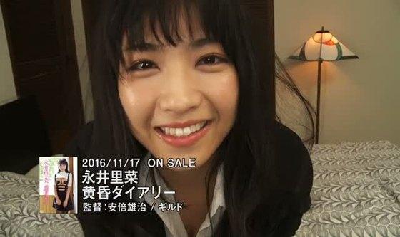 永井里菜 黄昏ダイアリーのEカップハミ乳&巨尻キャプ 画像57枚 32