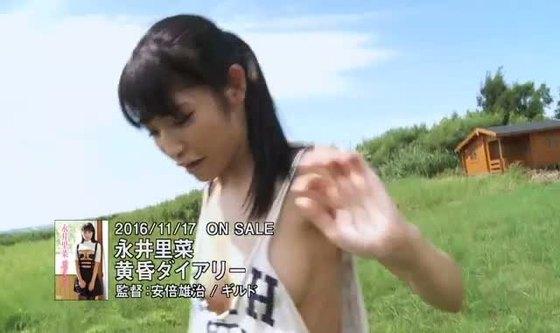永井里菜 黄昏ダイアリーのEカップハミ乳&巨尻キャプ 画像57枚 38