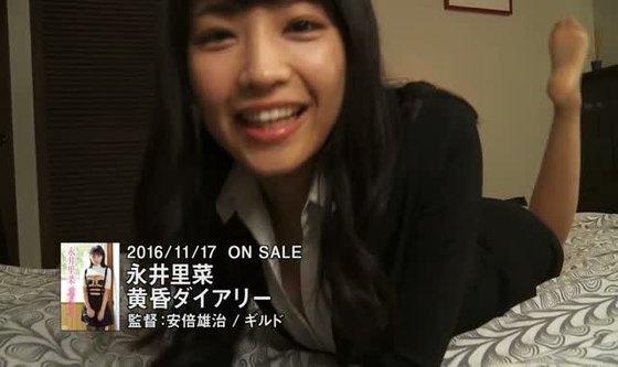 永井里菜 黄昏ダイアリーのEカップハミ乳&巨尻キャプ 画像57枚 4