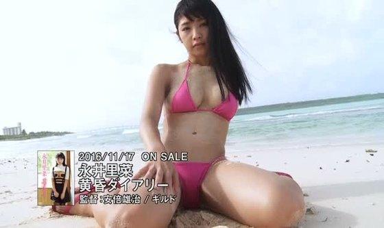永井里菜 黄昏ダイアリーのEカップハミ乳&巨尻キャプ 画像57枚 7