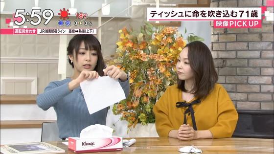 宇垣美里 あさチャンのGカップ着衣巨乳おっぱいキャプ 画像30枚 10