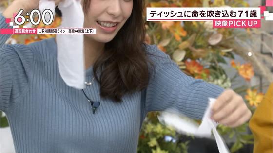 宇垣美里 あさチャンのGカップ着衣巨乳おっぱいキャプ 画像30枚 11