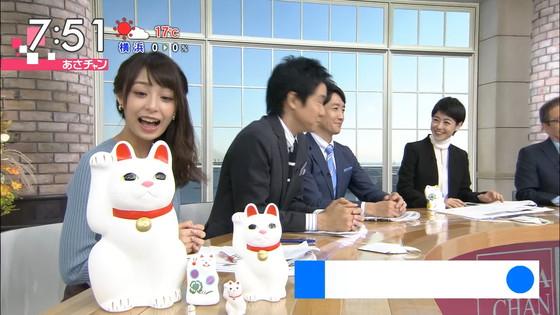 宇垣美里 あさチャンのGカップ着衣巨乳おっぱいキャプ 画像30枚 13