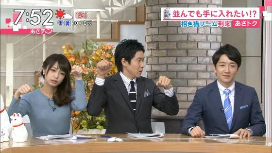 宇垣美里 あさチャンのGカップ着衣巨乳おっぱいキャプ 画像30枚 15