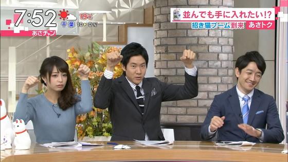 宇垣美里 あさチャンのGカップ着衣巨乳おっぱいキャプ 画像30枚 16