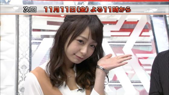 宇垣美里 あさチャンのGカップ着衣巨乳おっぱいキャプ 画像30枚 1