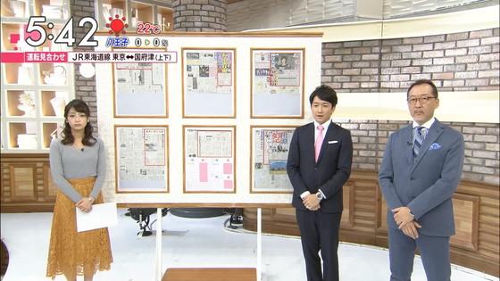 宇垣美里 あさチャンのGカップ着衣巨乳おっぱいキャプ 画像30枚 20
