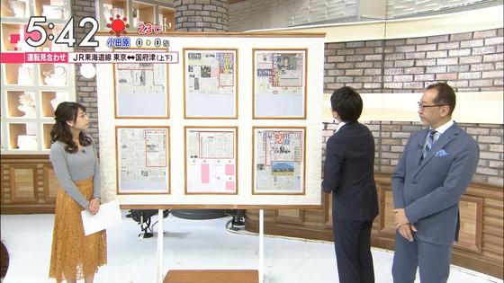 宇垣美里 あさチャンのGカップ着衣巨乳おっぱいキャプ 画像30枚 21