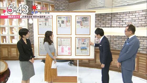 宇垣美里 あさチャンのGカップ着衣巨乳おっぱいキャプ 画像30枚 22