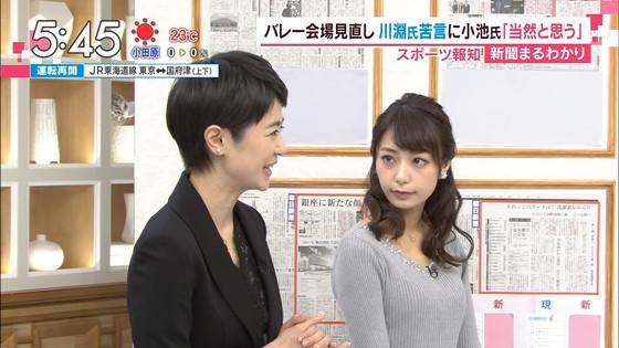 宇垣美里 あさチャンのGカップ着衣巨乳おっぱいキャプ 画像30枚 23