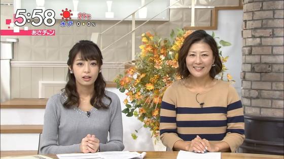宇垣美里 あさチャンのGカップ着衣巨乳おっぱいキャプ 画像30枚 24