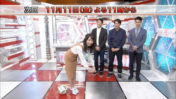 宇垣美里 あさチャンのGカップ着衣巨乳おっぱいキャプ 画像30枚 28