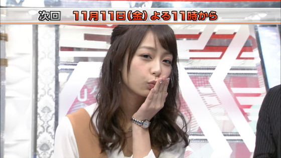 宇垣美里 あさチャンのGカップ着衣巨乳おっぱいキャプ 画像30枚 29