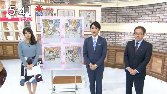 宇垣美里 あさチャンのGカップ着衣巨乳おっぱいキャプ 画像30枚 2